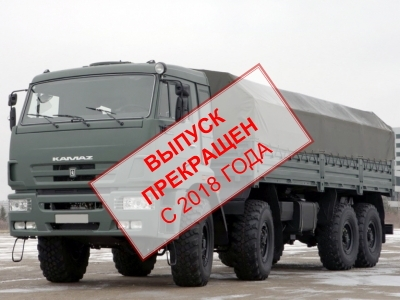 КАМАЗ-63501