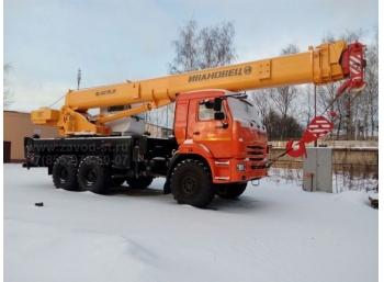 КС-45717К-3Р Ивановец