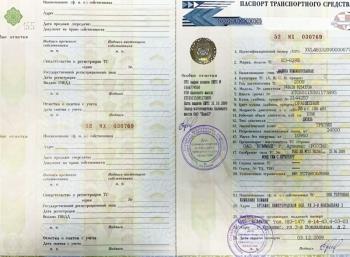 Шасси КАМАЗ 65115 2009 г