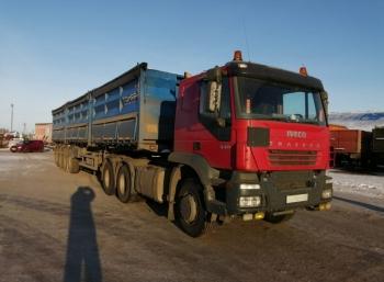 Автопоезд зерновоз самосвальный IVECO