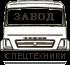 Завод специальной техники - продажа КАМАЗ и производство спецтехники в г Набережные Челны